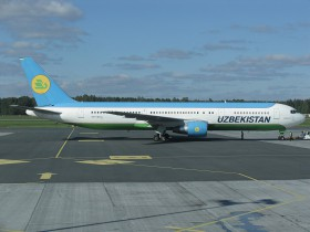 vp bua b767 33p/er riga international (rix/evra