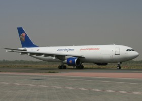 a300-su-gay-egyptair-sharjah