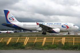Ural Airlines Hahn Air Lines