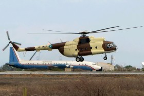 djibouti air force