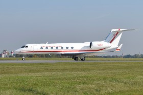 Gulfstream 5